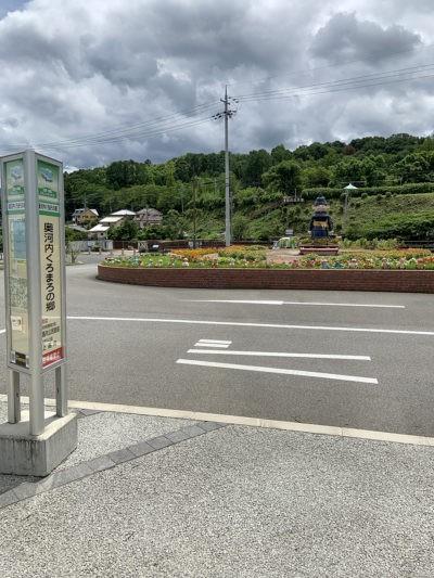 バス停から見るくろまろさん