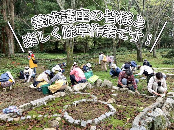 9月24日(木)活動の様子24