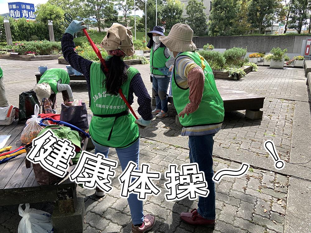 9月24日河内長野市役所05