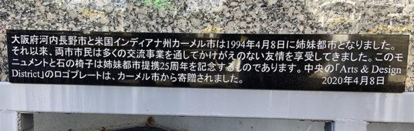 11/9市役所グループ植え替え13
