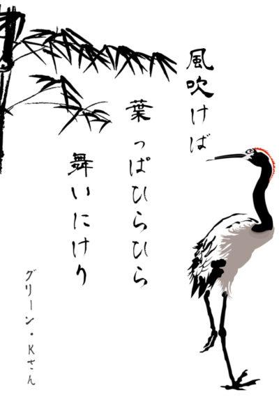11/10一句