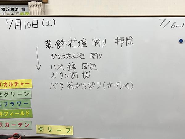 7/10一般活動の様子01