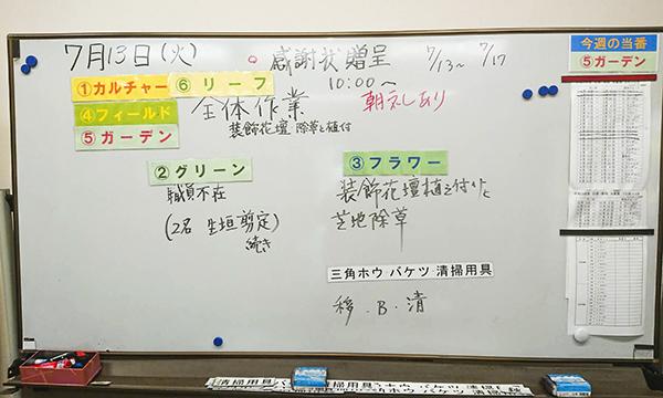 7/13一般活動の様子01