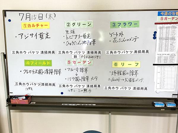 7/15一般活動の様子01