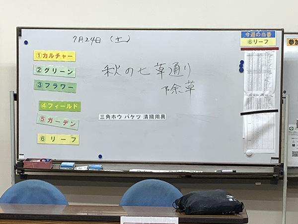 7/24一般活動の様子02
